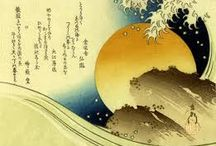 Kannon / Buddhist deities