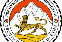 100% Freedom South Ossetia