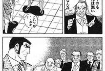 まんが・アニメ・特撮