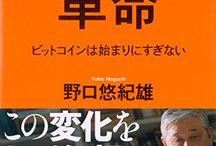 仮想通貨 Virtual currency / https://ib.virtueforex.com/c/h72zq0/t1/
