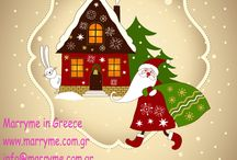 Christmas Wedding cards / Wedding cards for Santorini weddings. The beautiful Christmas time is here and I have created some Christmas cards for my brides to wish them Merry Christmas and a Happy New Year http://www.marryme.com.gr