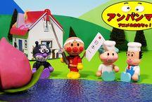 アンパンマンおもちゃアニメ❤日本昔ばなし 桃太郎 童謡 Anpanman toys