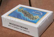 Θυμίαμα Αγίου Όρους/ Mount Athos Ιncense / Θυμίαμα καλείται από τα αρχαία χρόνια το αρωματικό ρετσίνι ή αλλιώς ''κόμμι'' που βγαίνει από τις τομές που είναι χαρακωμένες στον κορμό του δέντρου λίβανος˙ εξ ου και λιβάνι!  --------------------------------------------------------------------- Mount Athos Ιncense Frankincense, also called olibanum, is an aromatic resin. Frankincense is used in many Christian churches including the Eastern Orthodox, Oriental Orthodox and Catholic churches.