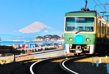 Trains and Stations in Japan / Introducing the trains running in Japan  鉄道!