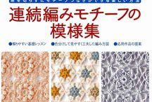 patrones cuadros completos de crochet