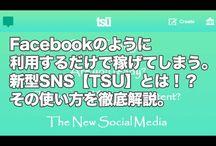 tsu (ツー)