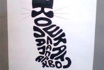 композиция шрифт