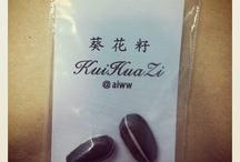 Aiww / by hy Lau