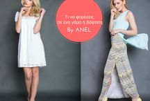 Summer 2015 / Fantastic summer outfits by ANEL and fashion inspiration tips!