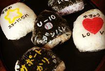 onigiri / 少年野球の応援メッセージおにぎり