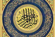 kumpulan kaligrafi