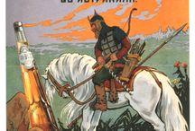 Плакат Россия