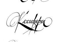 Каллиграф