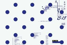 Dots in Design