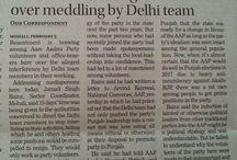 Aam Aadmi Volunteers Front Punjab