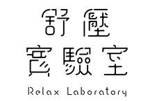 logogram