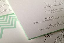 Diogenis & Afroditi / Wedding invitation
