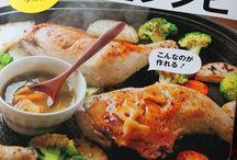 Cooking by Hotplate ホットプレート料理 / ホットプレートでなんでも作ろう。 『ホットプレート黄金レシピ』(イカロス出版) http://www.amazon.co.jp/dp/4863209592