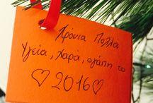 Wish Christmas Tree 2015