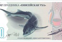 My design Securities / Мой дизйн ценных бумаг