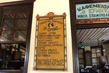 Λατρεμένα καφενεία... / ...σε Αθήνα και Ελλάδα