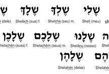 Hebraico II