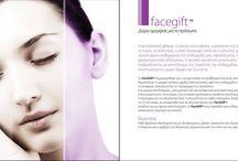 Beauty Medical Treatments / Παροχές και υπηρεσίες του ομίλου μας