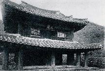 한국의 고적(the historic places, relics, remains of Korea