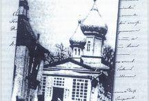 Екатеринодар Всесвятское кладбище