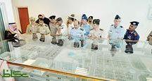 جامعة فهد بن سلطان - في الصحف العربية