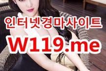 서울경마결과 ▷T119.ME◁ 미사리경정 / 서울경마결과 ▷T119.ME◁ 검빛닷컴 서울경마결과 ▷T119.ME◁ 온라인경마사이트どド인터넷경마사이트どド사설경마사이트どド경마사이트どド경마예상どド검빛닷컴どド서울경마どド일요경마どド토요경마どド부산경마どド제주경마どド일본경마사이트どド코리아레이스どド경마예상지どド에이스경마예상지   사설인터넷경마どド온라인경마どド코리아레이스どド서울레이스どド과천경마장どド온라인경정사이트どド온라인경륜사이트どド인터넷경륜사이트どド사설경륜사이트どド사설경정사이트どド마권판매사이트どド인터넷배팅どド인터넷경마게임   온라인경륜どド온라인경정どド온라인카지노どド온라인바카라どド온라인신천지どド사설베팅사이트どド인터넷경마게임どド경마인터넷배팅どド3d온라인경마게임どド경마사이트판매どド인터넷경마예상지どド검빛경마どド경마사이트제작