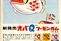 Japanese ad characters