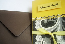 Islamic Items 101