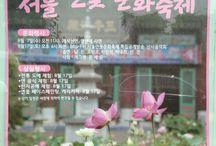 Bongwon temple