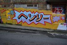 Brighton Graffiti Art #streetart