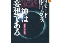 Books I've Read in 2013