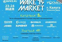 wakeboard & wakeskate