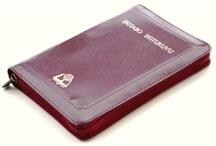 Luganda Bibles