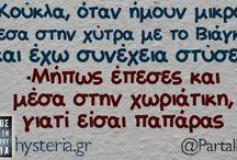 Asteia