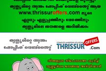 Online Marketing in Thrissur / Would You Like to Promote Your  Business to Next Level ???  If  'YES' -Then, Now You Have a Great  Opportunity to Make Use of Online Promotion Strategies.  Now Let's Start Your Brand Promotion   THRISSUR OFFERS www.thrissuroffers.com
