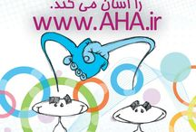 website / aha publishment