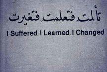 trpěl jsem,poučil jsem se, změnil jsem se