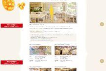 参考サイト