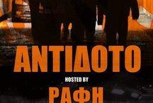ANTIDOTO on FSBN / my radio show on FishboneRadio.com