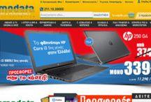 Τεχνολογία / Online καταστήματα με προϊόντα τεχνολογίας. Αγοράστε προϊόντα τεχνολογίας online, εύκολα και γρήγορα. Online shopping στις καλύτερες τιμές. Βρείτε ευκαιρίες και προσφορές.