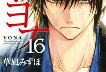 Manga Akatsuki No Yona Chapter 89 Bahasa Indonesia