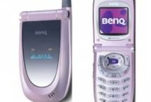 Sell Benq Siemens mobiles for cash