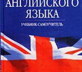 книги +английский