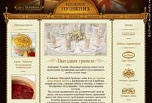 Best of LIN-ART design studio (www.linart.ru)