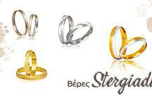 Βέρες γάμου ΣΤΕΡΓΙΑΔΗΣ / Βέρες γάμου & αρραβώνων Στεργιάδης   ΤΣΑΛΔΑΡΗΣ Κόσμημα - Ρολόι